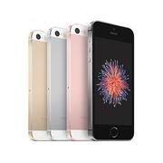 iPhone SE 4.0inch MT6797 Deca Core 2.5GHZ Retina