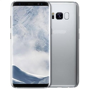 BRAND NEW Samsung Galaxy S8 Arctic Silver 64gb Unlocked