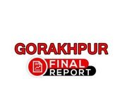 Gorakhpur News - Goarkhpur News in Hindi