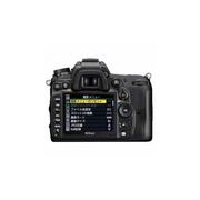 Nikon D7000 Digital SLR Camera + 18-105mm VR DX AF-S Zoom Lens with